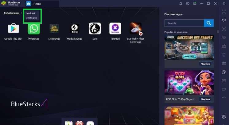 browsing media lounge apk to the emulator